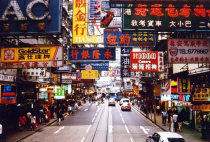 Harvey World Travel Centurion - Holiday in Hong Kong - 6 Night Shoppers Delight