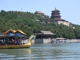 View holiday package : IMPERIAL & MODERN CHINA TOUR, China